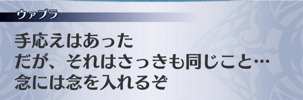 f:id:seisyuu:20201012125923j:plain
