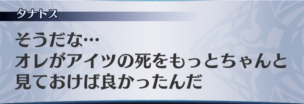 f:id:seisyuu:20201012125927j:plain