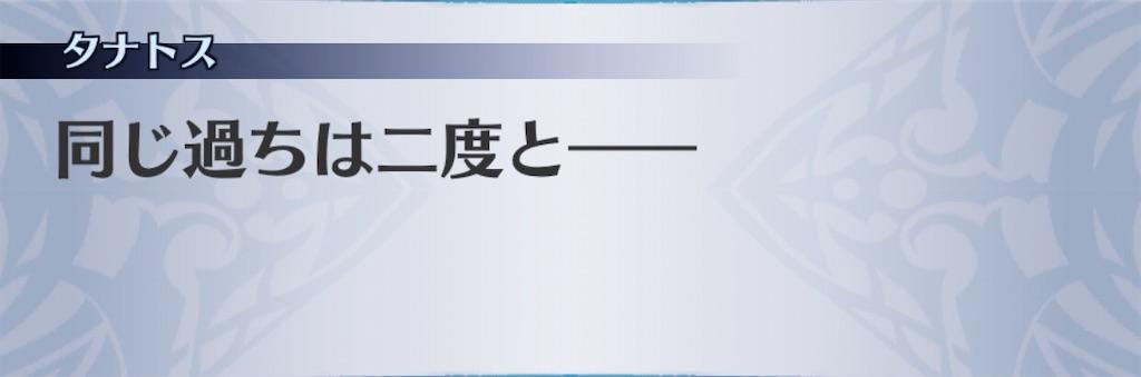f:id:seisyuu:20201012125936j:plain