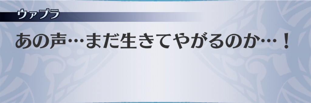 f:id:seisyuu:20201012130026j:plain