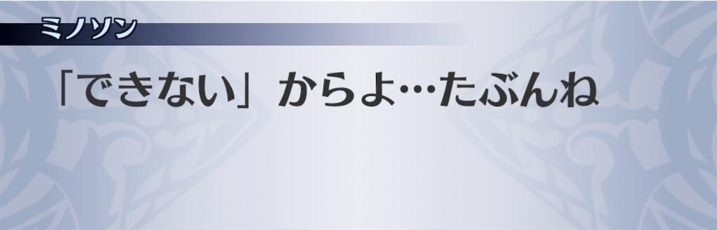 f:id:seisyuu:20201012130526j:plain