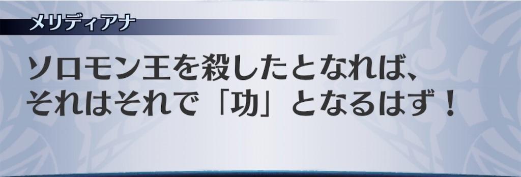 f:id:seisyuu:20201012130832j:plain
