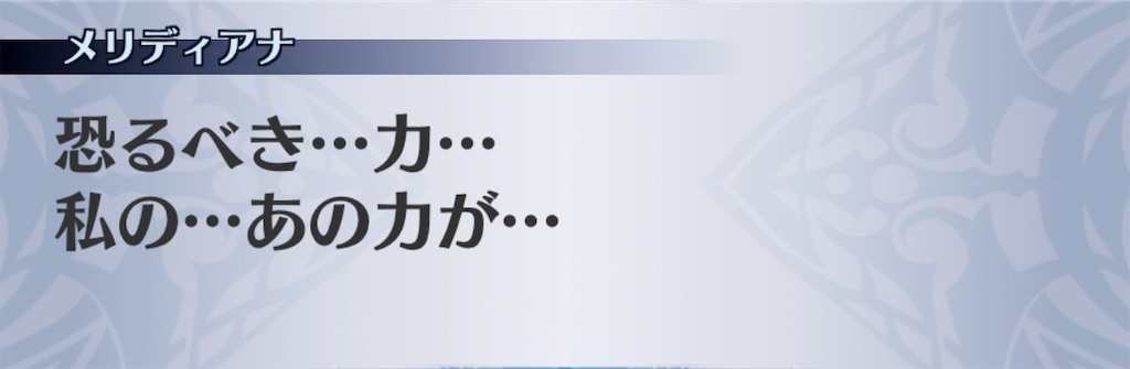 f:id:seisyuu:20201012131759j:plain