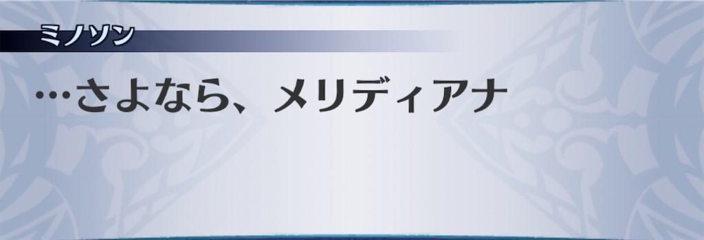 f:id:seisyuu:20201012132231j:plain
