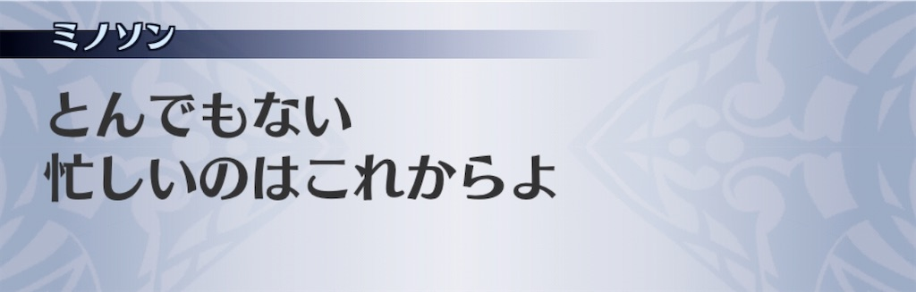 f:id:seisyuu:20201012132337j:plain