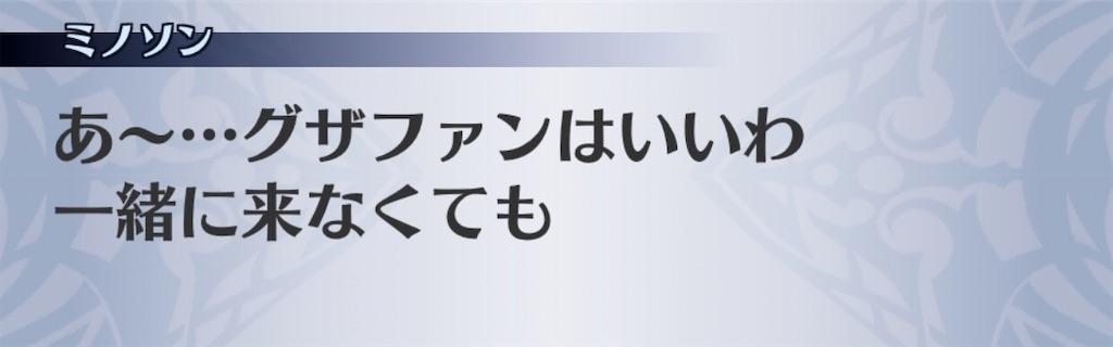 f:id:seisyuu:20201012132723j:plain