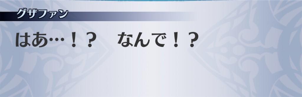f:id:seisyuu:20201012132727j:plain