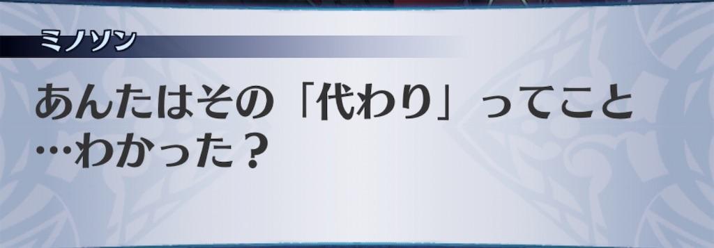 f:id:seisyuu:20201012132849j:plain