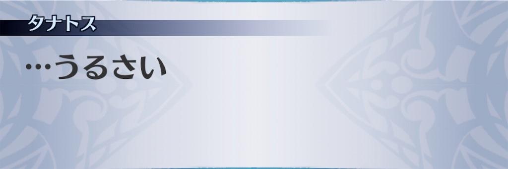 f:id:seisyuu:20201012133204j:plain