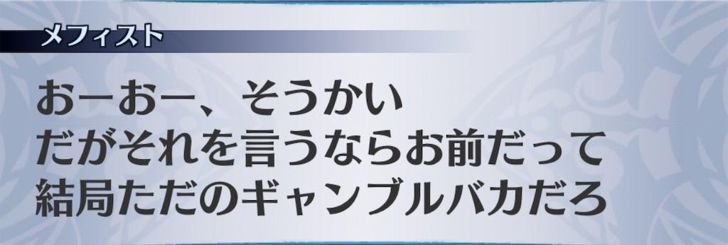 f:id:seisyuu:20201012133549j:plain