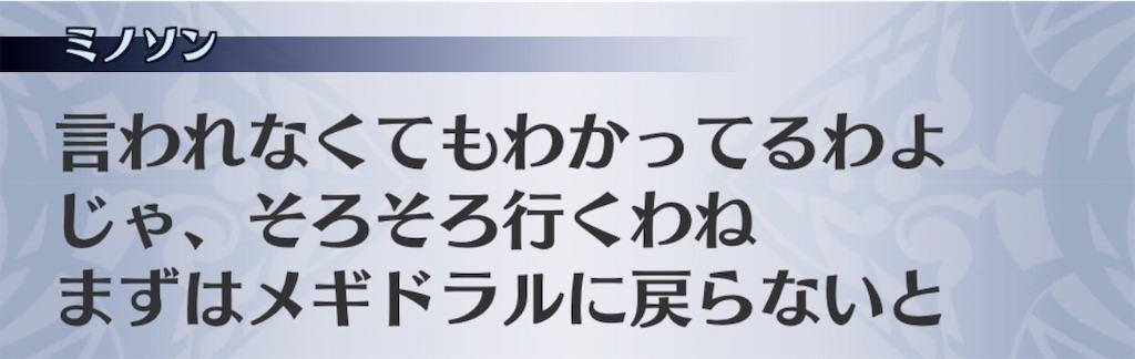 f:id:seisyuu:20201012133741j:plain