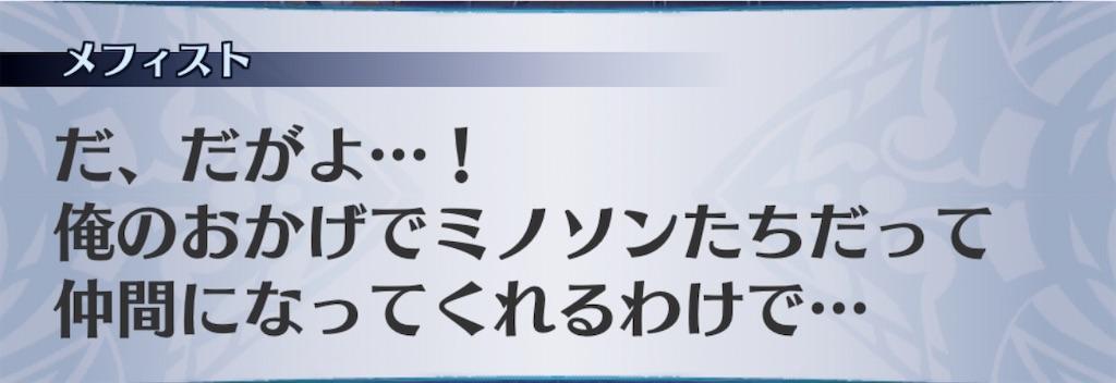 f:id:seisyuu:20201012133959j:plain