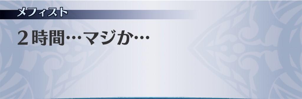 f:id:seisyuu:20201012134245j:plain