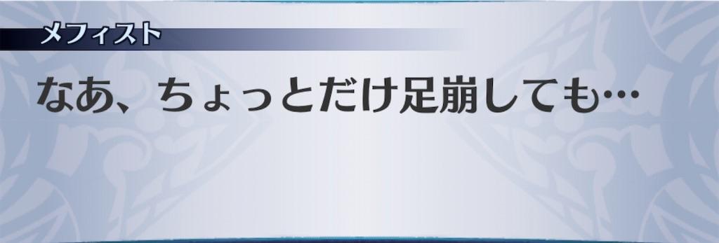 f:id:seisyuu:20201012134412j:plain