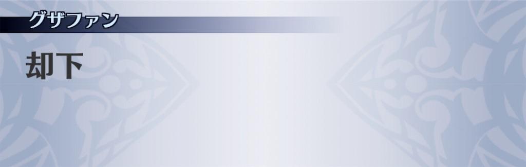 f:id:seisyuu:20201012134417j:plain
