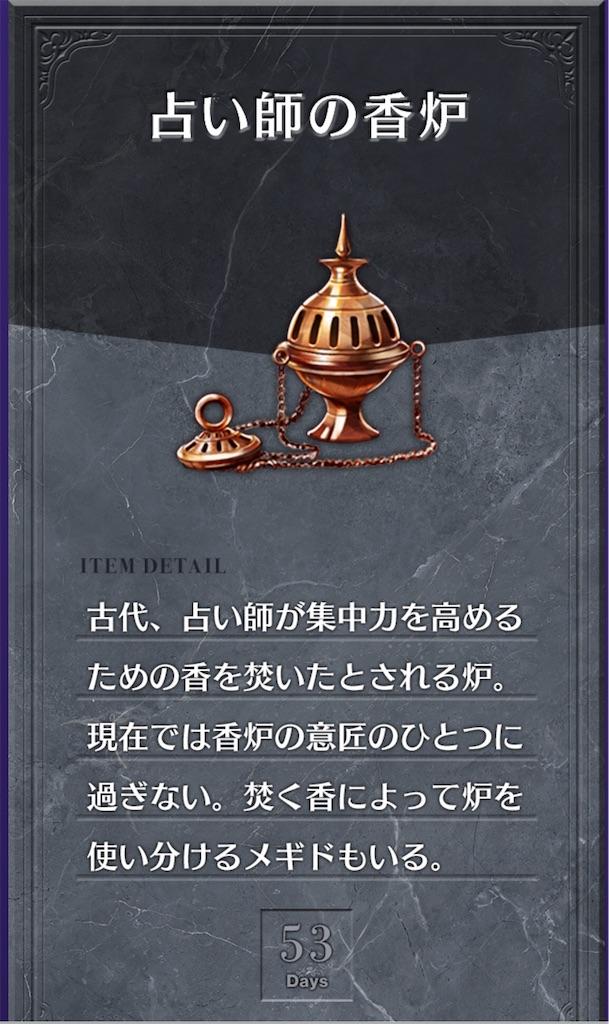 f:id:seisyuu:20201015212041j:plain