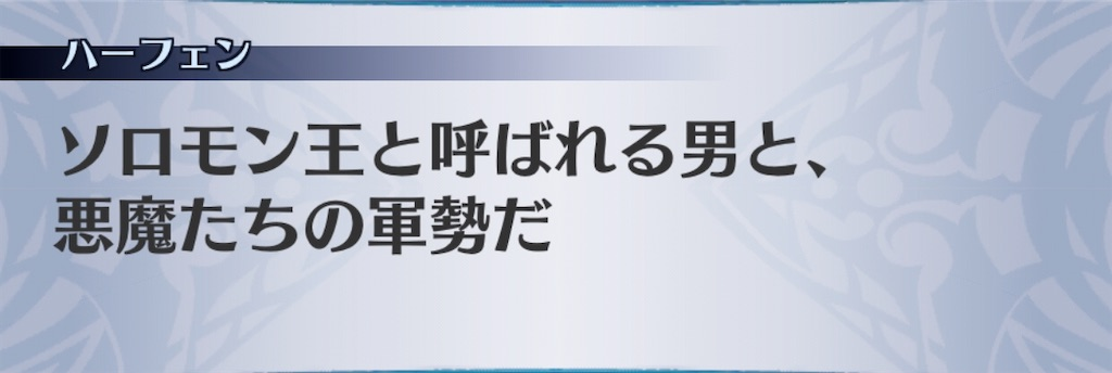f:id:seisyuu:20201015212550j:plain