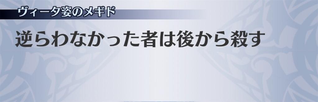 f:id:seisyuu:20201015213552j:plain