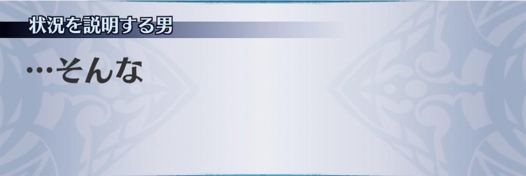 f:id:seisyuu:20201015213556j:plain