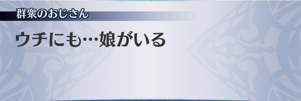 f:id:seisyuu:20201015214313j:plain