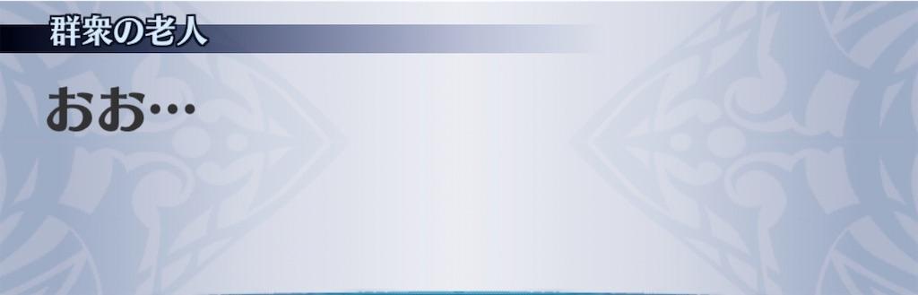 f:id:seisyuu:20201015214527j:plain