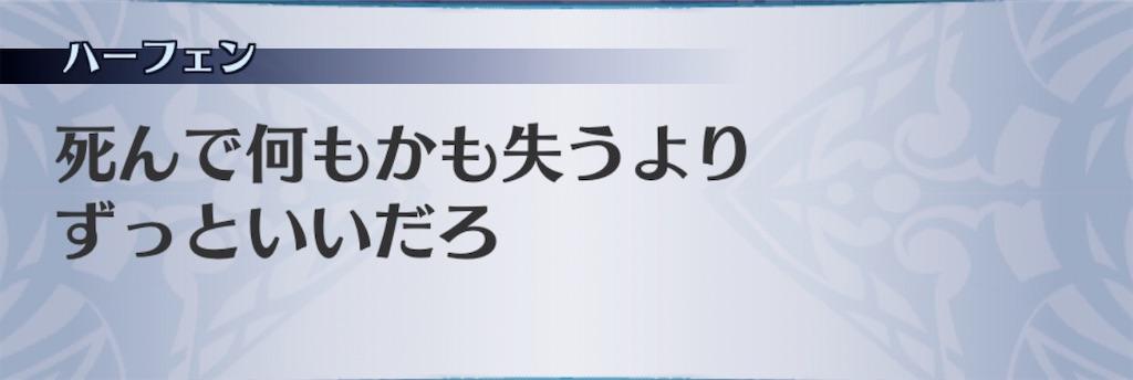 f:id:seisyuu:20201015214535j:plain
