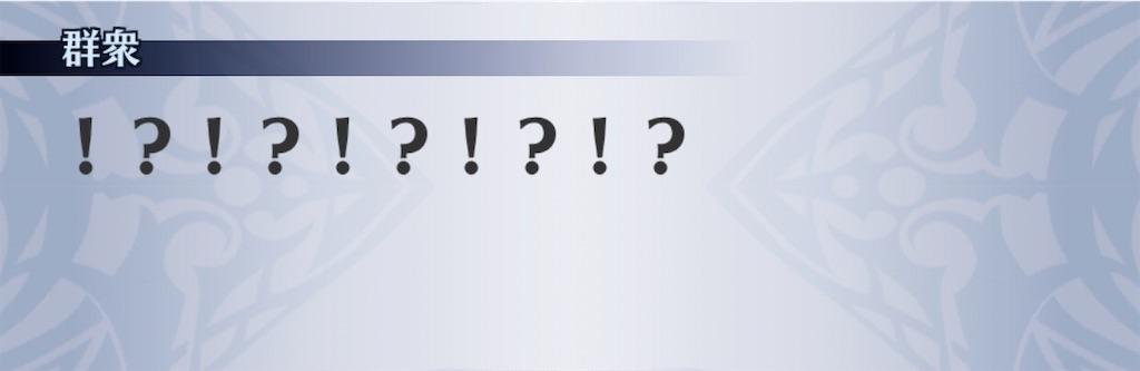 f:id:seisyuu:20201015215852j:plain