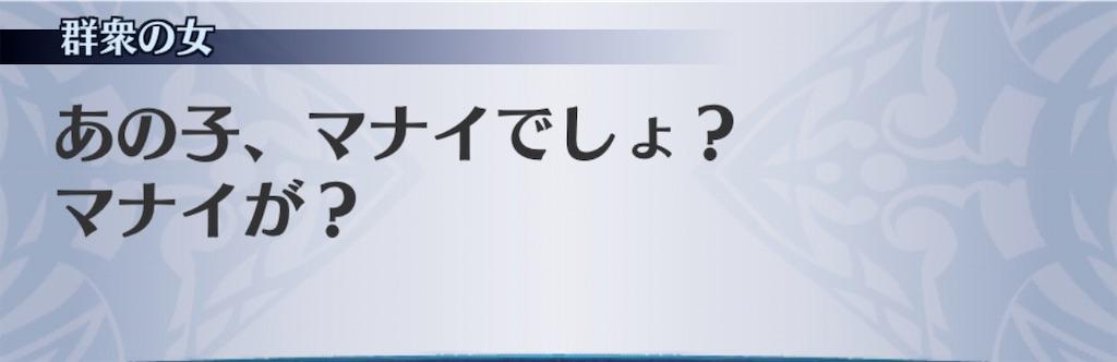 f:id:seisyuu:20201015221146j:plain