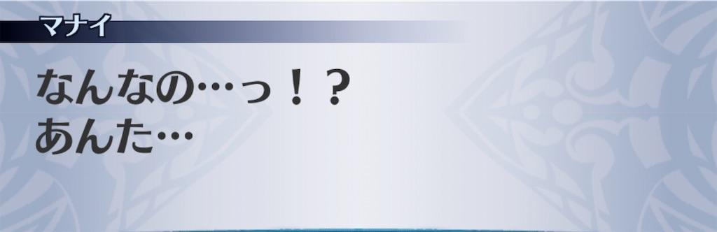 f:id:seisyuu:20201015221434j:plain