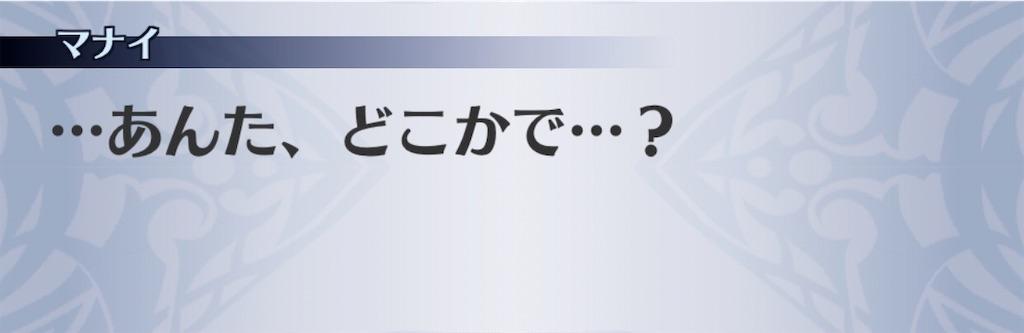 f:id:seisyuu:20201015221438j:plain