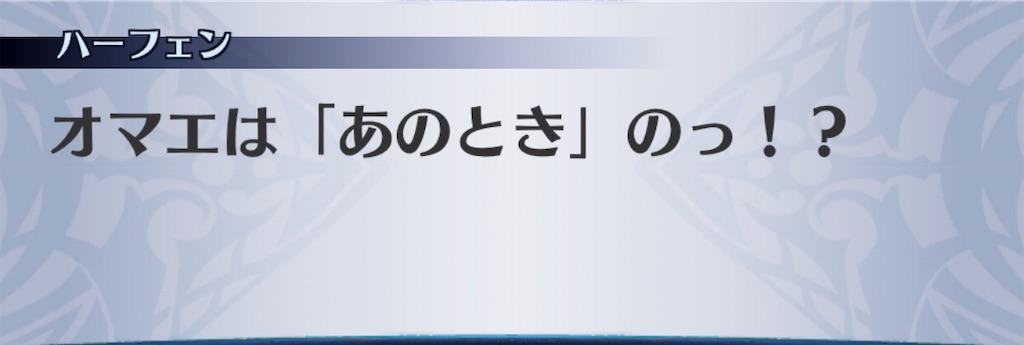 f:id:seisyuu:20201015221442j:plain