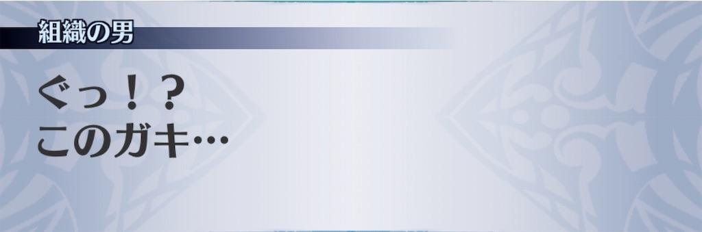 f:id:seisyuu:20201015222155j:plain