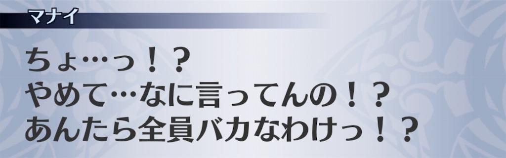 f:id:seisyuu:20201015222901j:plain