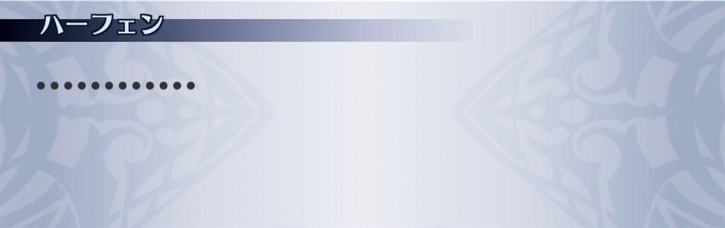 f:id:seisyuu:20201015223154j:plain