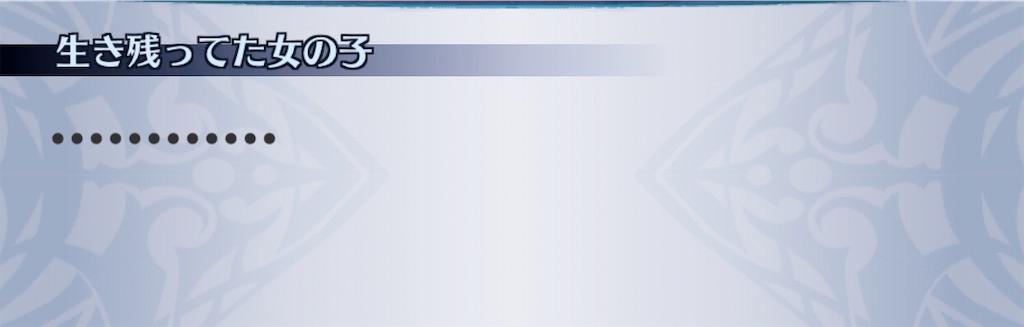 f:id:seisyuu:20201015224211j:plain