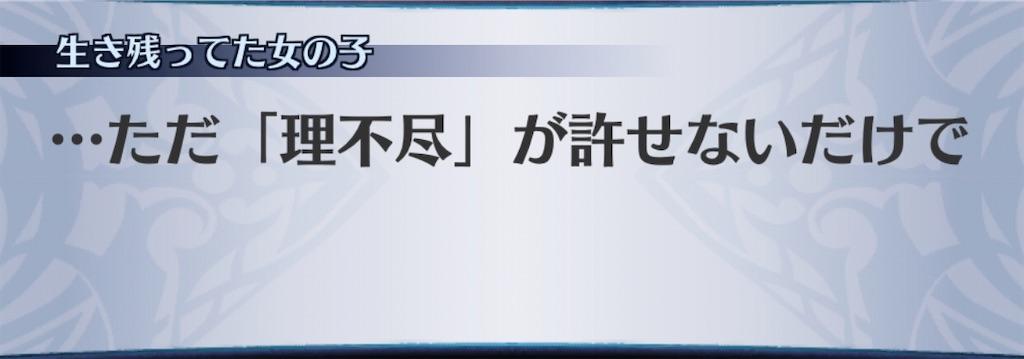f:id:seisyuu:20201015224746j:plain