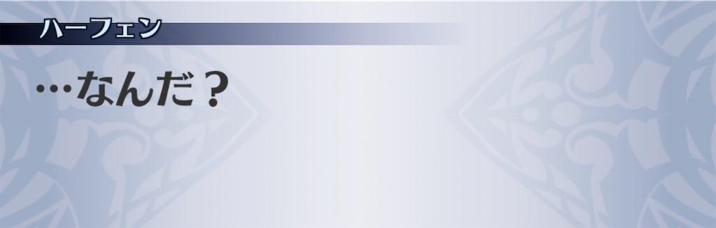 f:id:seisyuu:20201015225100j:plain