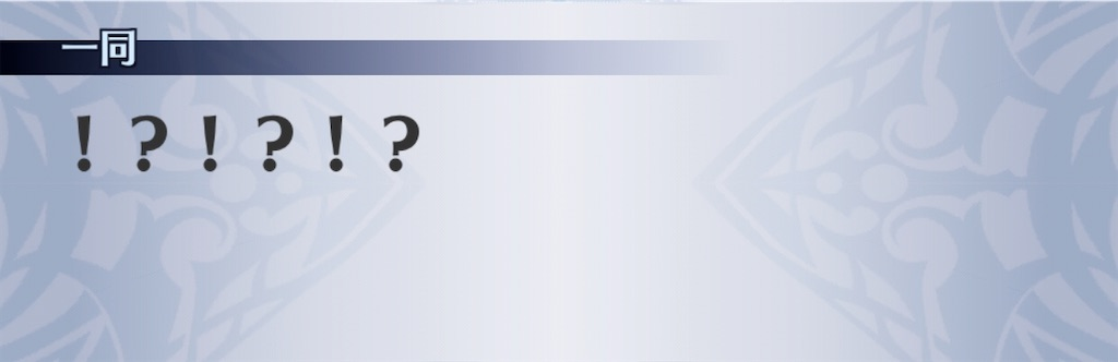 f:id:seisyuu:20201015225614j:plain
