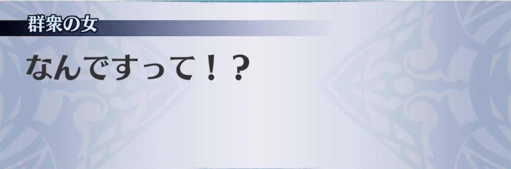 f:id:seisyuu:20201015225627j:plain