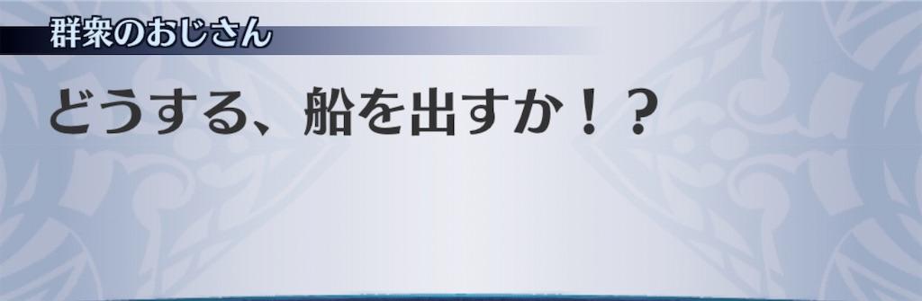f:id:seisyuu:20201015225814j:plain