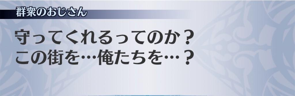 f:id:seisyuu:20201015225937j:plain