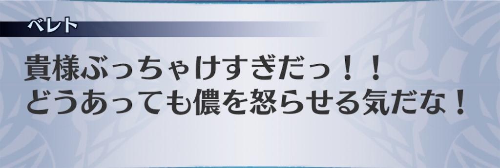f:id:seisyuu:20201018185745j:plain