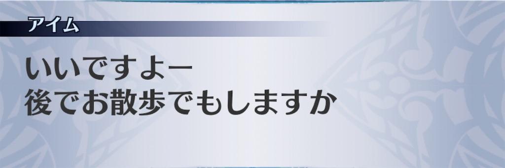 f:id:seisyuu:20201018190033j:plain