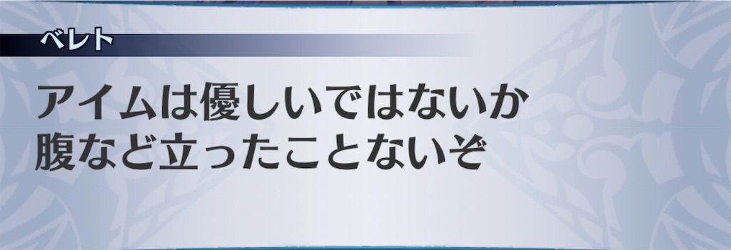 f:id:seisyuu:20201018190203j:plain