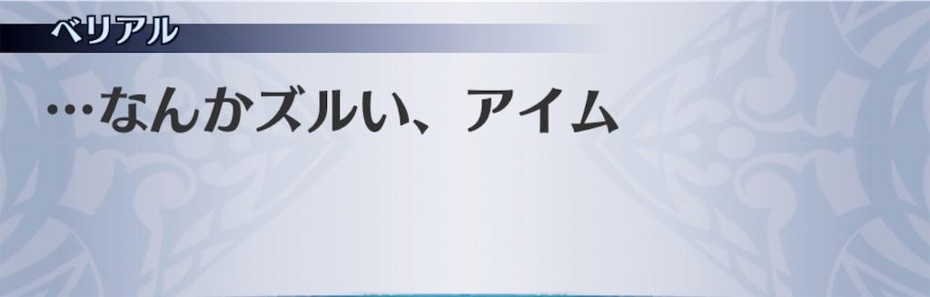 f:id:seisyuu:20201018190208j:plain