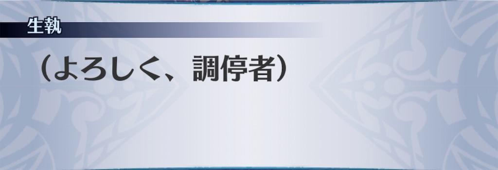 f:id:seisyuu:20201019200002j:plain