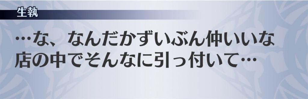 f:id:seisyuu:20201019202119j:plain