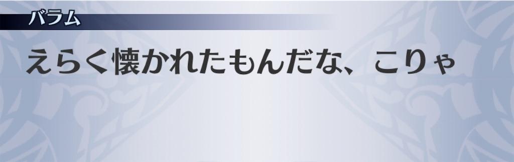 f:id:seisyuu:20201019202234j:plain