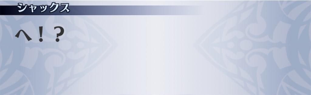 f:id:seisyuu:20201019204531j:plain