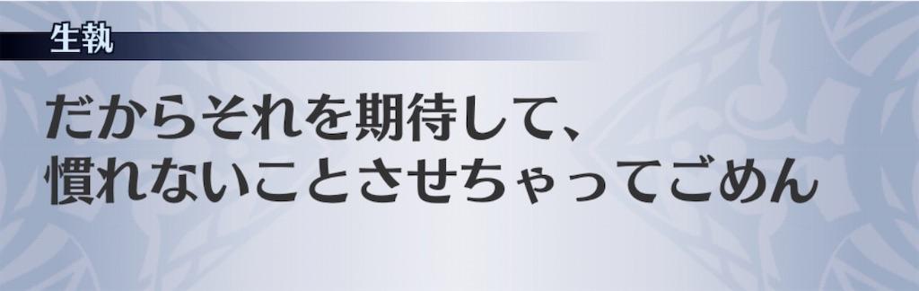 f:id:seisyuu:20201019204543j:plain